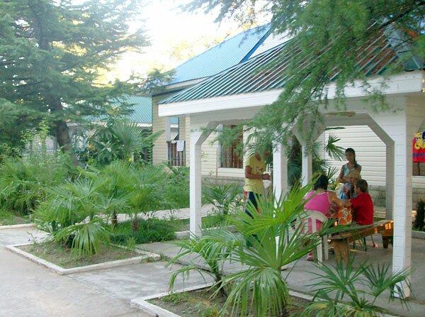 Центр отдыха и восстановления